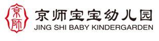 京师宝宝幼儿园