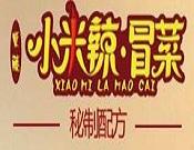 重庆小米辣餐饮管理有限责任公司