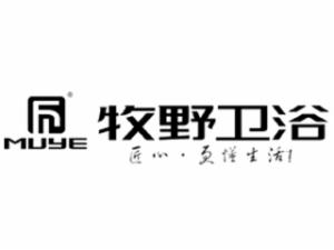 潮州市牧野陶瓷制造有限公司