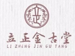 郑州顺美商贸有限公司
