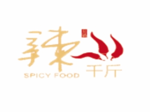 辣千斤餐饮管理有限公司