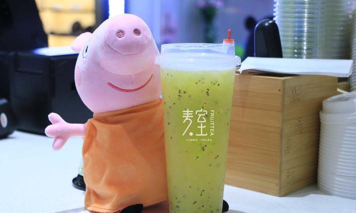 麦室TEA奶茶