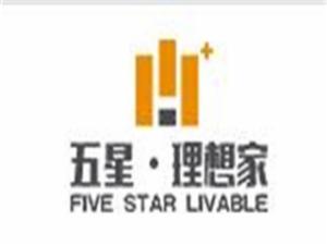 爱心理想家建筑装饰(北京)有限公司