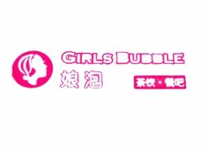 广州顶瞻餐饮管理有限公司