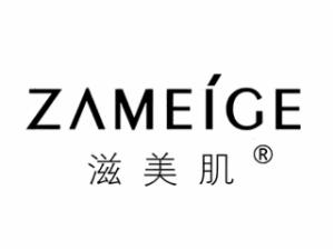 广州花洛生物科技有限公司