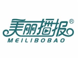 广东美丽播报健康管理有限公司