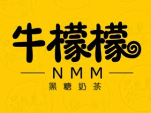 东莞润泰然餐饮管理有限公司
