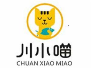 四川成都川小喵为鼎源餐饮管理有限公司