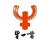 陕西贰毛壹餐饮有限公司