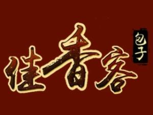 济南广聚餐饮管理咨询有限公司