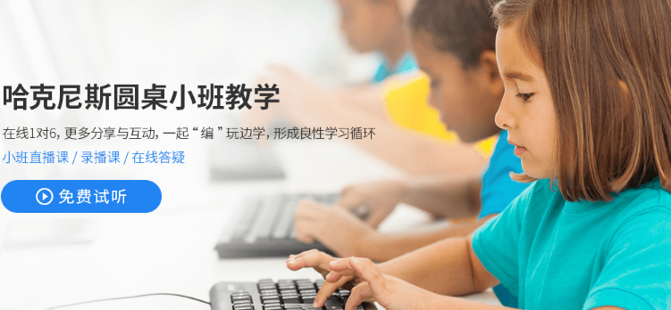 编玩边学教育加盟_5
