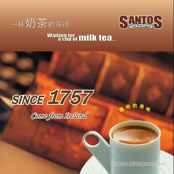 山多士奶茶店