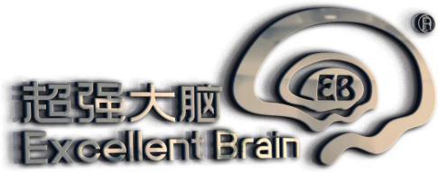 超强大脑荣冠教育