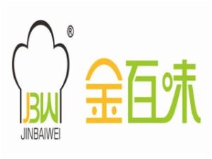 深圳市金百味餐饮管理策划有限公司
