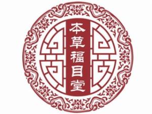 广州福目堂健康产业有限公司