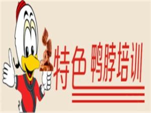 楚罐楚蒸餐饮管理有限公司