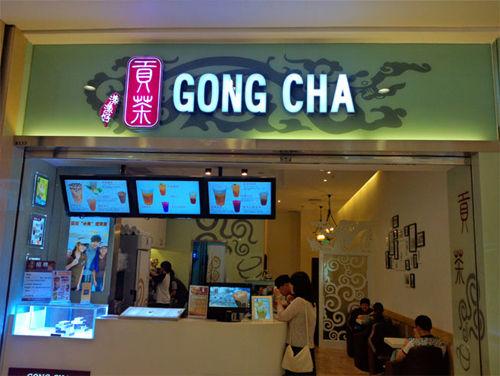 台湾贡茶奶茶