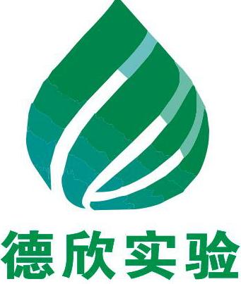 东莞市德欣实验环保科技有限公司