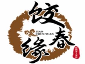 泛亚餐饮管理有限公司