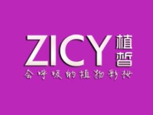 上海植西化妆品有限公司