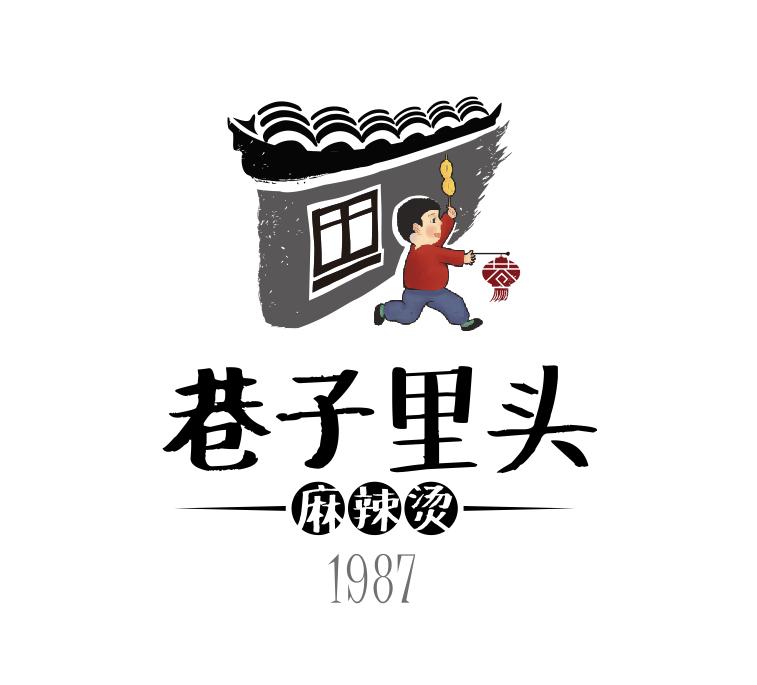 四川麻辣主义餐饮管理有限公司