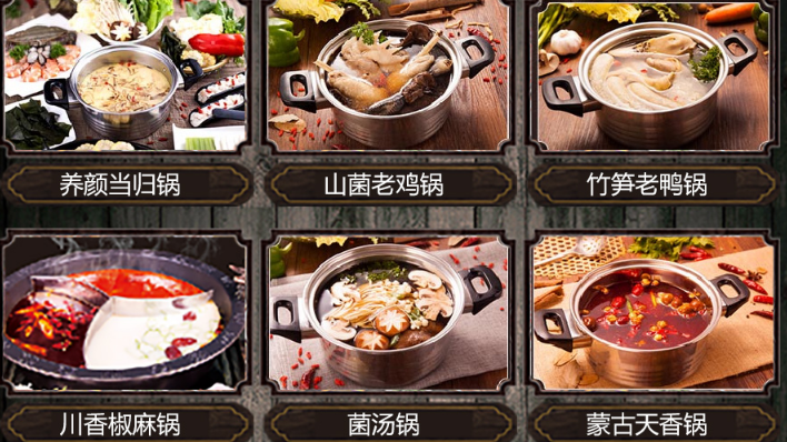 炎记木桶火锅加盟_2