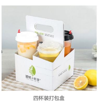 果汁茶饮店,广州市倾城餐饮有限公司揭露加盟骗局_1