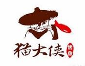 江苏猫大侠烤鱼餐饮管理有限公司