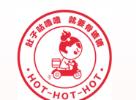 骨辘辘辣骨饭快餐