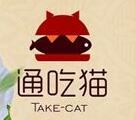 通吃猫纸包鱼