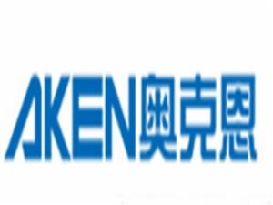 深圳市奥克恩环保工程有限公司