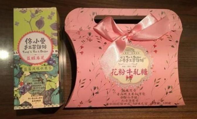 佟小曼手工茶饼坊加盟_1