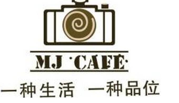 麦加摩尔咖啡加盟_1