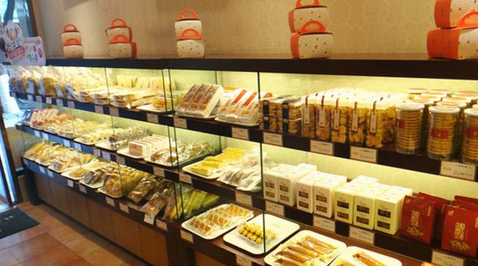桂新园蛋糕加盟_1