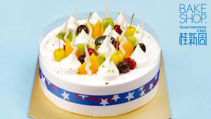 桂新园蛋糕加盟_4