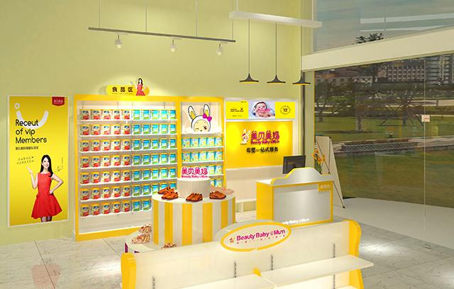 美贝美妈:开母婴店选择哪个品牌好?_1