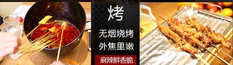 串公子烤鸭肠加盟_4