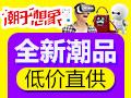 北京生活科技有限公司