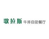 陕西创盈餐饮管理服务有限公司