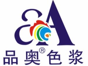 上海品奥涂料有限责任公司武汉分公司