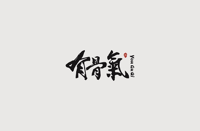杭州品牌设计:一套好的VI设计能给你带来什么?_1