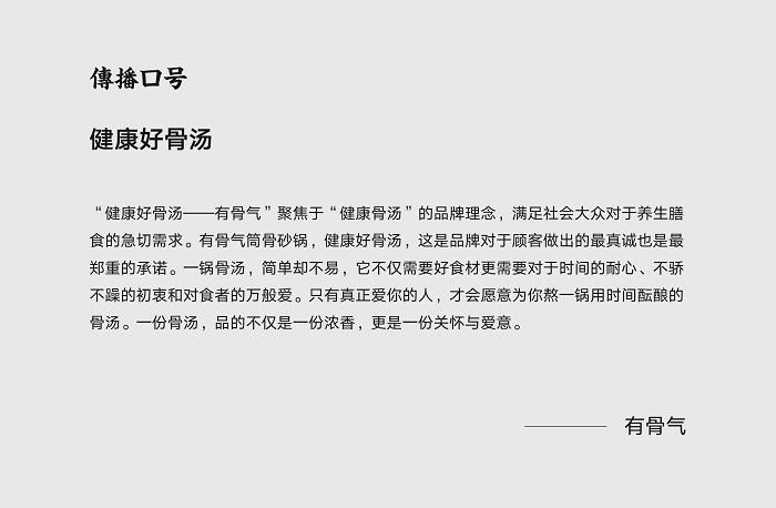 杭州品牌设计:一套好的VI设计能给你带来什么?_2