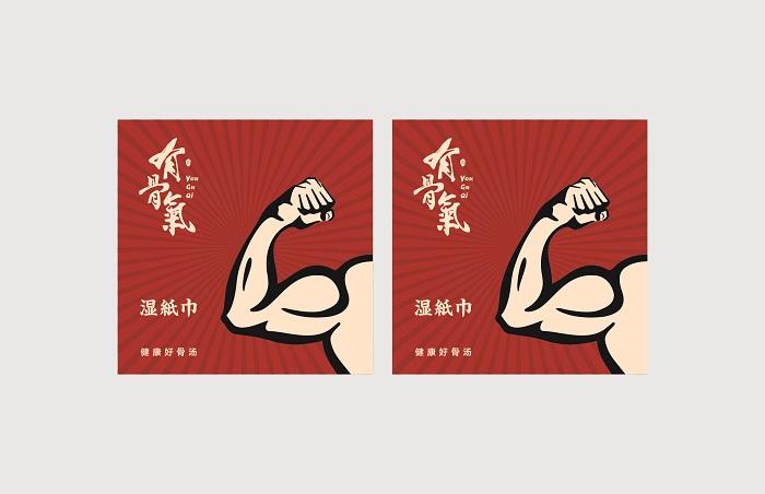 杭州品牌设计:一套好的VI设计能给你带来什么?_3