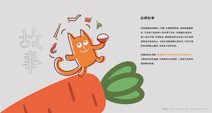 杭州品牌设计:一套好的VI设计能给你带来什么?_6