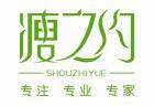 济南梵渼美业化妆品销售中心