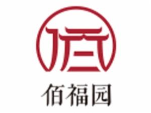 佰福园老年健康生活馆