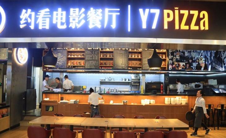 Y7约看电影餐厅加盟_2