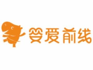 广州蕴宝母婴用品有限公司