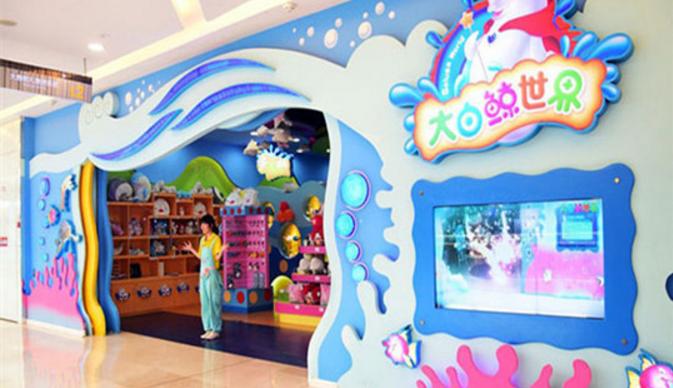 大白鲸世界儿童乐园加盟_1