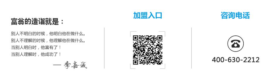 小牛頓科學實驗班加盟代理地方分校招商_8